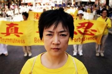 free_china_4