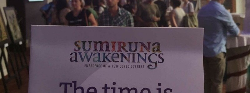 sumiruna_